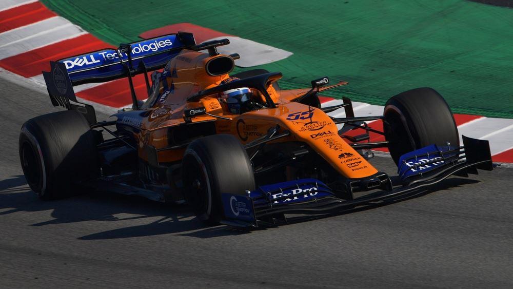 Άνω του 25% του προσωπικού της απολύει η McLaren