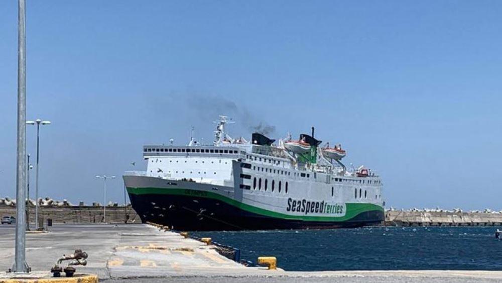 Στο λιμάνι του Ρεθύμνου προσέκρουσε το επιβατηγό οχηματαγωγό πλοίο Olympus