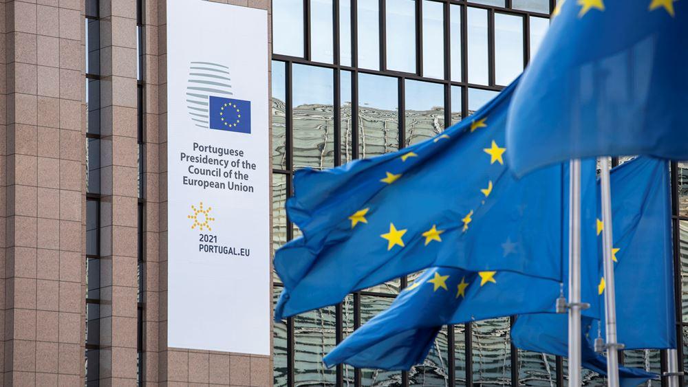 ΕΕ-Κομισιόν: Η Ελλάδα στις χώρες με τις καλύτερες επιδόσεις όσον αφορά στις δαπάνες