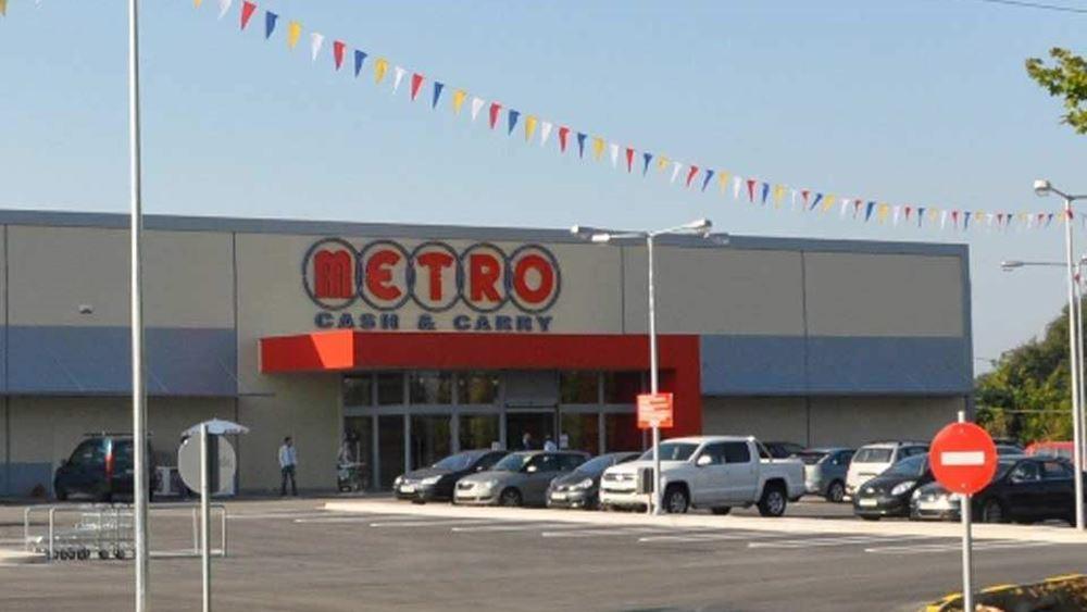 Metro AEBE: Αύξηση πωλήσεων 5% το 2019