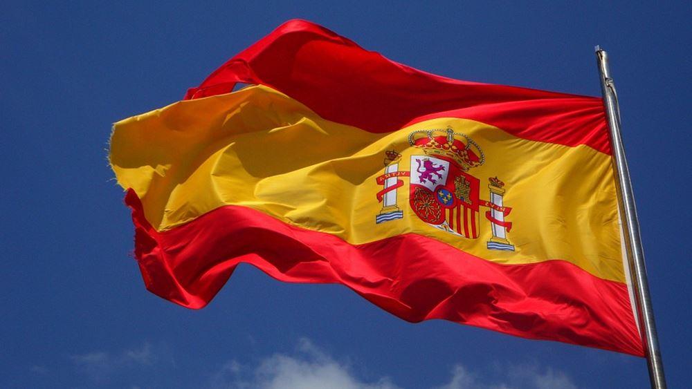 Ισπανία: Πτώση 2,4% κατέγραψαν οι λιανικές πωλήσεις τον Αύγουστο