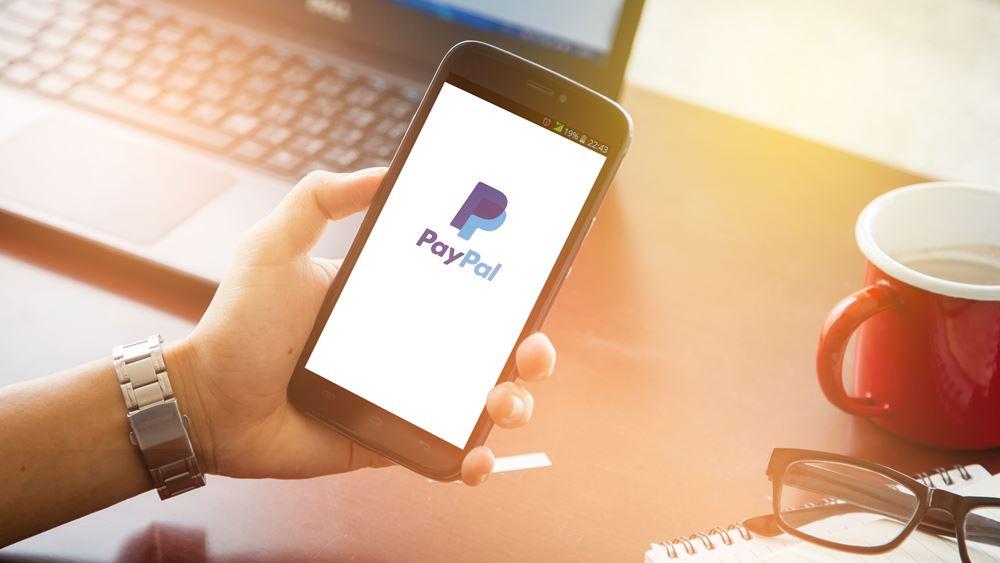 Ξεπέρασε τις εκτιμήσεις η PayPal στο γ' τρίμηνο