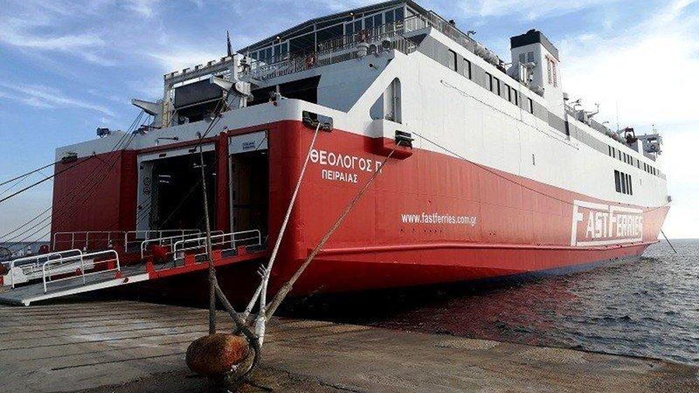 """Μηχανική βλάβη στο πλοίο """"Θεολόγος"""" νότια της Καρύστου"""