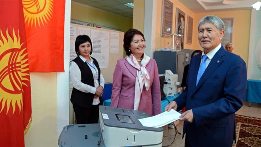 Κιργιστάν: Βουλευτικές εκλογές ορίστηκαν για τις 20 Δεκεμβρίου