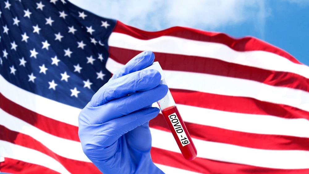 ΗΠΑ: Ξεπεράστηκε, για πρώτη φορά, το όριο των 90.000 κρουσμάτων μόλυνσης από τον κορονοϊό