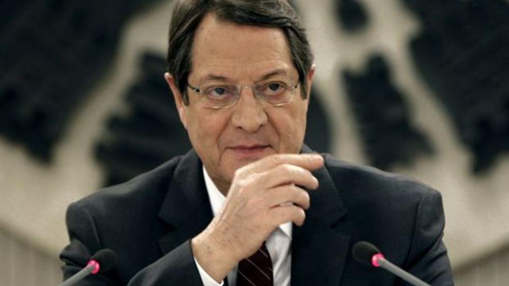 Ν. Αναστασιάδης: Η Κύπρος θα συνεχίσει απρόσκοπτα στους ενεργειακούς της σχεδιασμούς