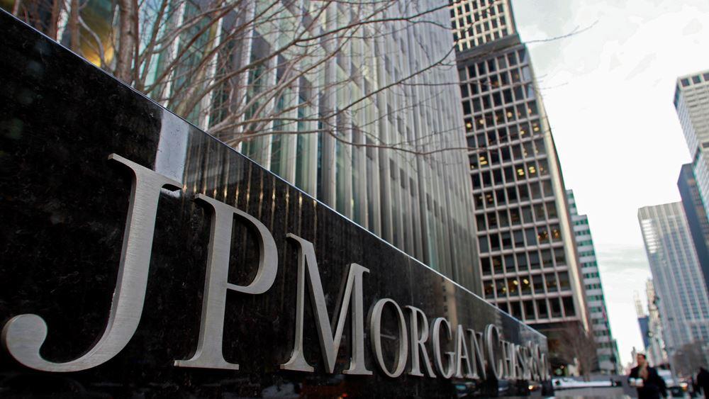 JP Morgan: Αυξήθηκαν τα κέρδη στο β΄ τρίμηνο