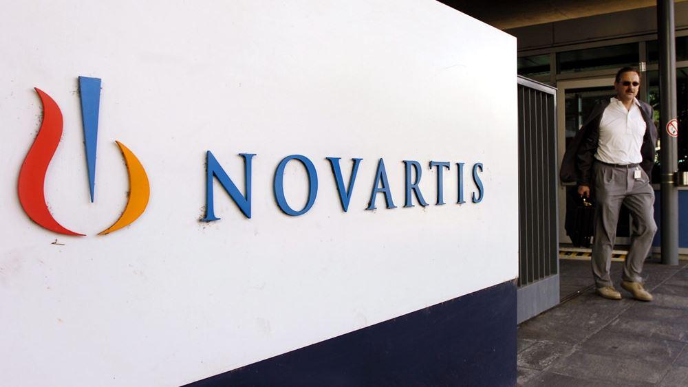 Αυξήθηκαν τα κέρδη της Novartis στο δ΄ τρίμηνο