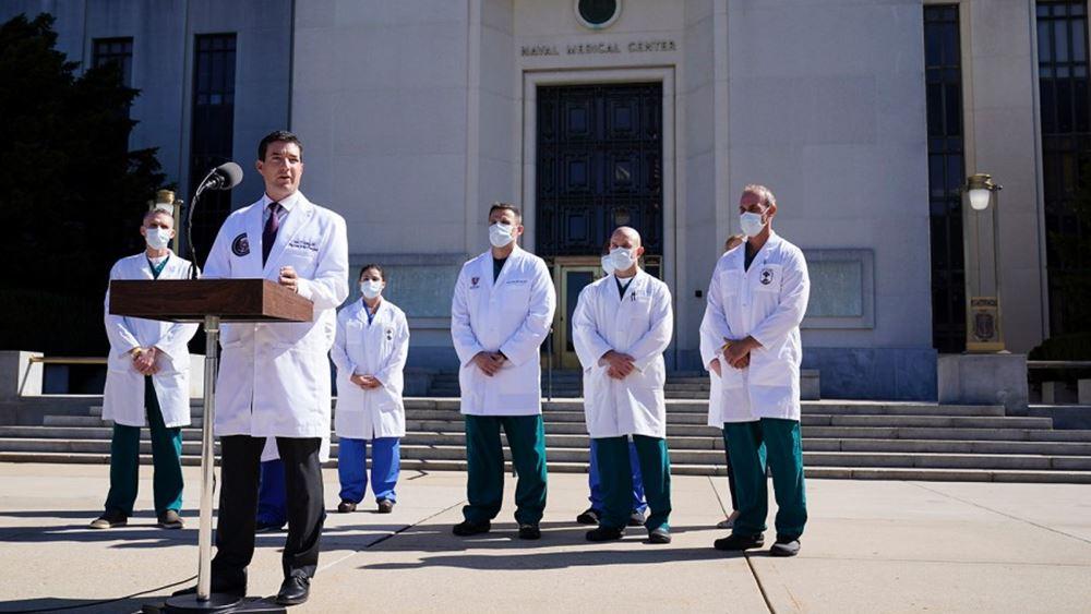 Γιατροί Τραμπ: Βελτιώνεται η κατάσταση του- Μπορεί να πάρει εξιτήριο τη Δευτέρα