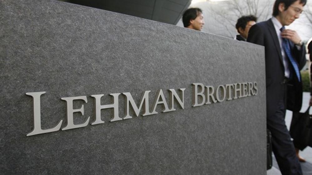 10 χρόνια μετά τη Lehman: Μπορεί να επιβιώσει η δημοκρατία μετά από μια νέα χρηματοπιστωτική κρίση;