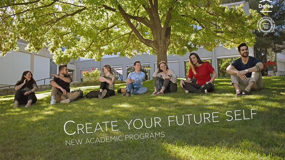 Discover Deree Day: Ένας κόσμος γεμάτος εκπαιδευτικές δυνατότητες για τους νέους σπουδαστές!