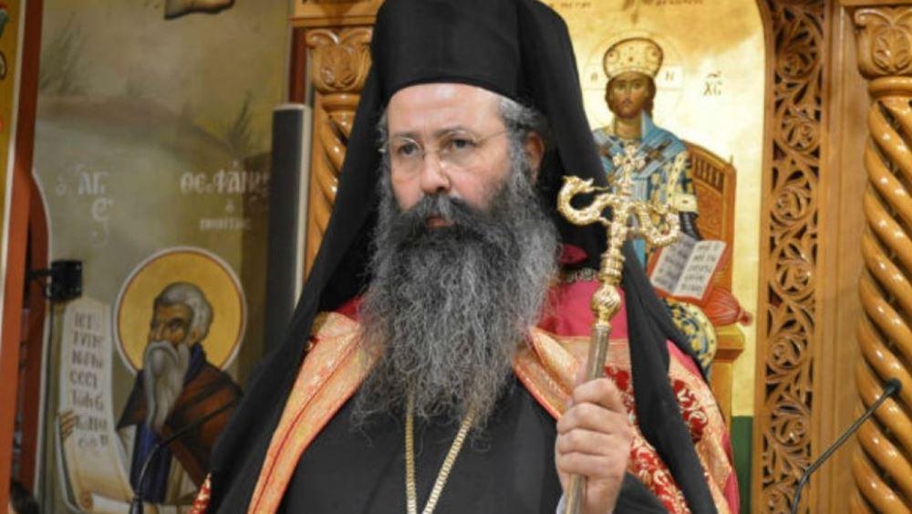 Θεσσαλονίκη: Με κορονοϊό στο ΑΧΕΠΑ μεταφέρθηκε ο μητροπολίτης Κίτρους, Κατερίνης και Πλαταμώνος