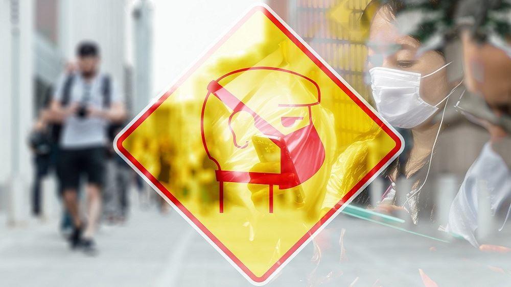 ΟΗΕ: Σεβασμός στα ανθρώπινα δικαιώματα και στη μάχη κατά του κοροναϊού