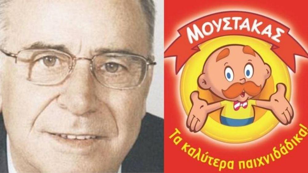 Έφυγε από τη ζωή ο Γεώργιος Μουστάκας, ιδρυτής της ομώνυμης εταιρείας παιχνιδιών