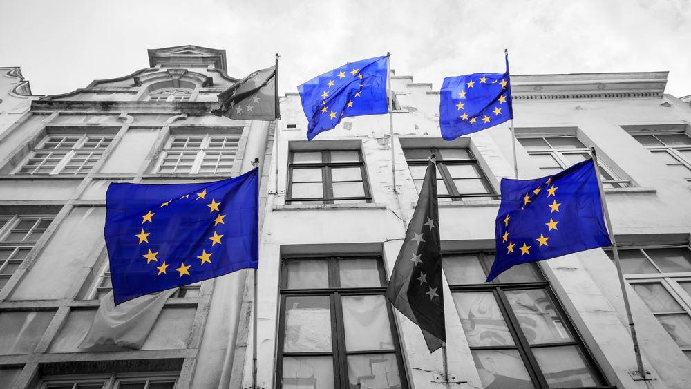 ΕΚΤ: Συνεχίσθηκε το 2016 η τάση συγκέντρωσης του ελληνικού τραπεζικού συστήματος