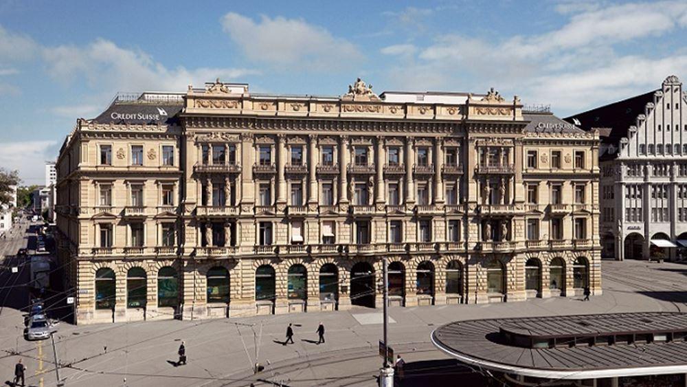 Credit Suisse: Διανέμει περαιτέρω 1,7 δισ. δολάρια στους μετόχους
