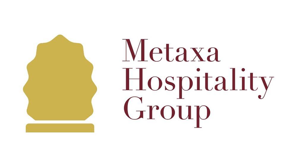 METAXA HOSPITALITY GROUP: Η έκθεση βιωσιμότητας για τα έτη 2019-2020