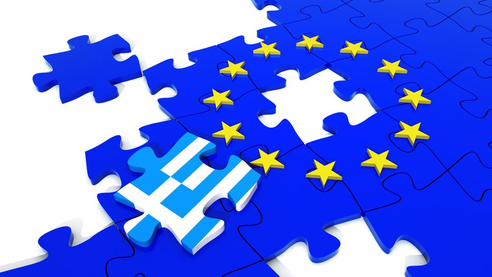 Θέμα χρεοκοπίας επαναφέρει η Bild - Διαψεύδει η κυβέρνηση
