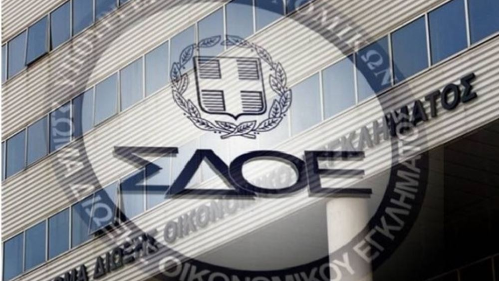 Ειδική επιτροπή του ΣΔΟΕ για αξιολόγηση υποθέσεων φοροδιαφυγής