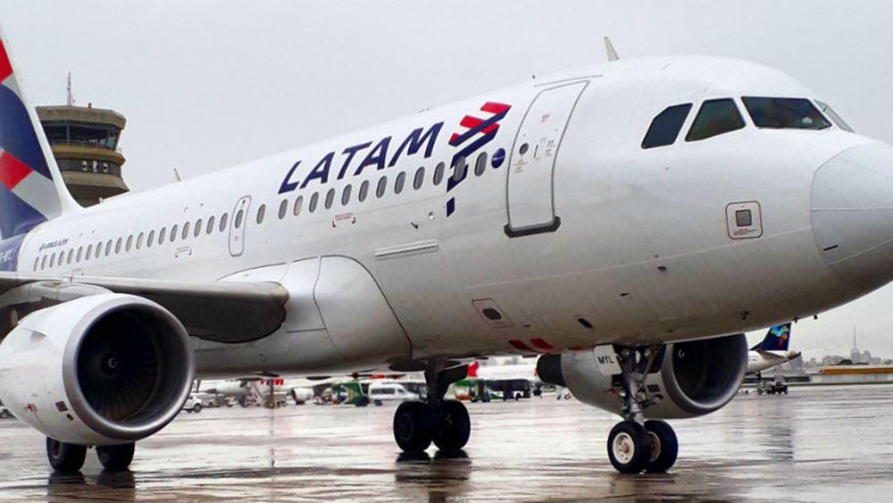 Περικόπτει 2.700 θέσεις εργασίας η αεροπορική LATAM