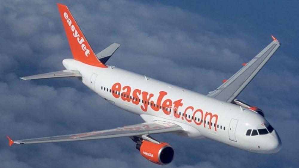 Σε αναβολή παραλαβής 24 νέων αεροσκαφών από την Airbus προχώρησε η easyJet