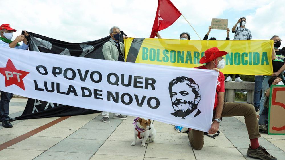 Ο πρώην πρόεδρος της Βραζιλίας κερδίζει στις δημοσκοπήσεις τον Μπολσονάρο