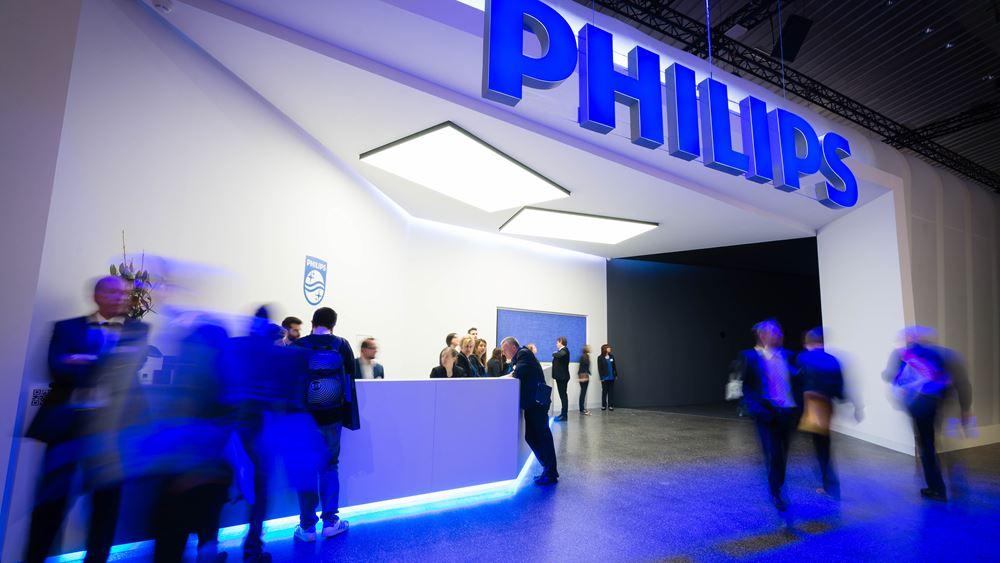 Philips: Κατά 29% υποχώρησαν τα καθαρά κέρδη γ' τριμήνου