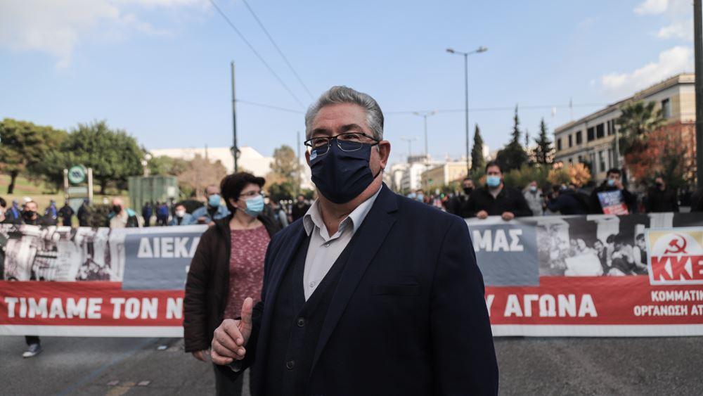 Πορεία του ΚΚΕ στην αμερικανική πρεσβεία παρά την απαγόρευση