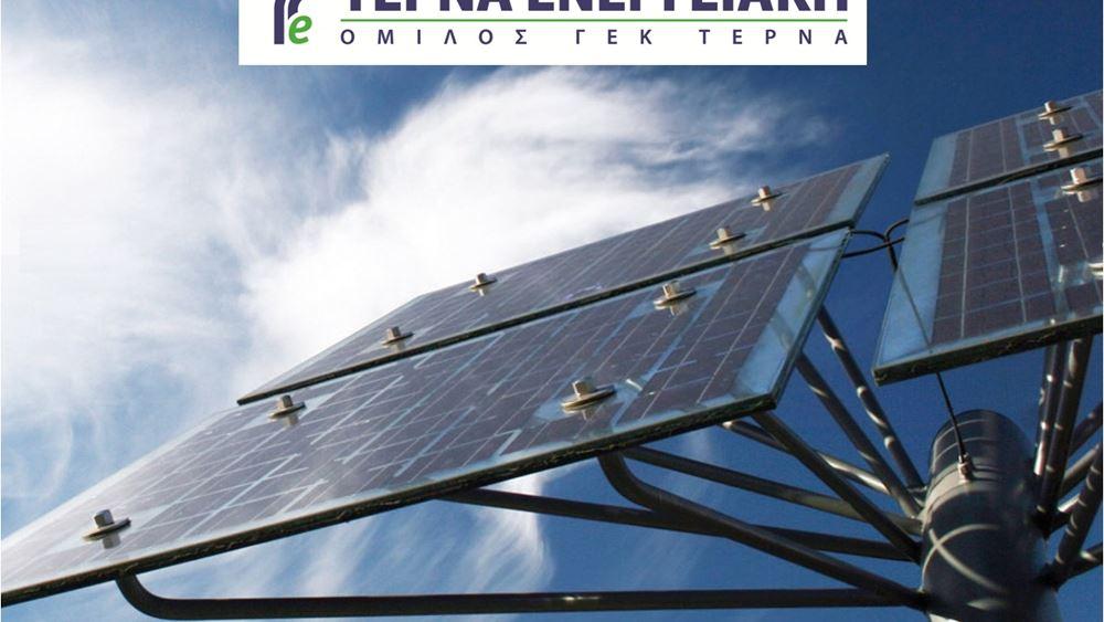 ΤΕΡΝΑ Ενεργειακή: Απόφαση Δ.Σ. για διακοπή απόκτησης ιδίων μετοχών