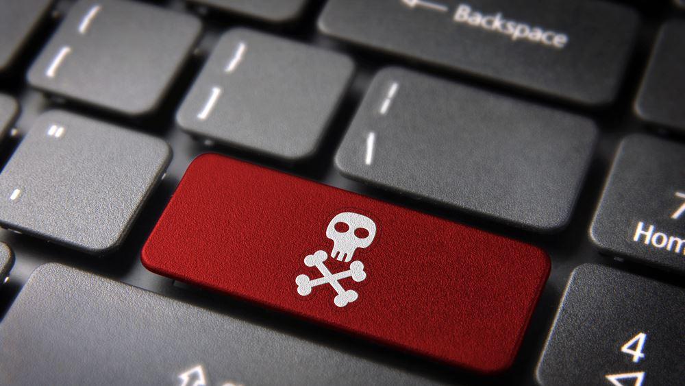 """""""Λουκέτο"""" σε 38 ιστοσελίδες παράνομης αναπαραγωγής περιεχομένου"""