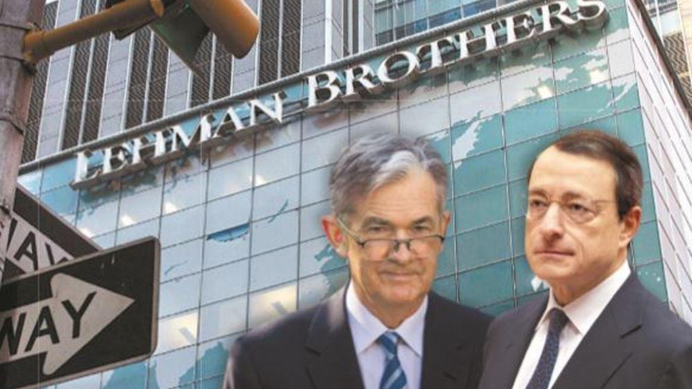 Πώς αποφεύχθηκε ένα νέο κραχ τύπου Lehman Brothers
