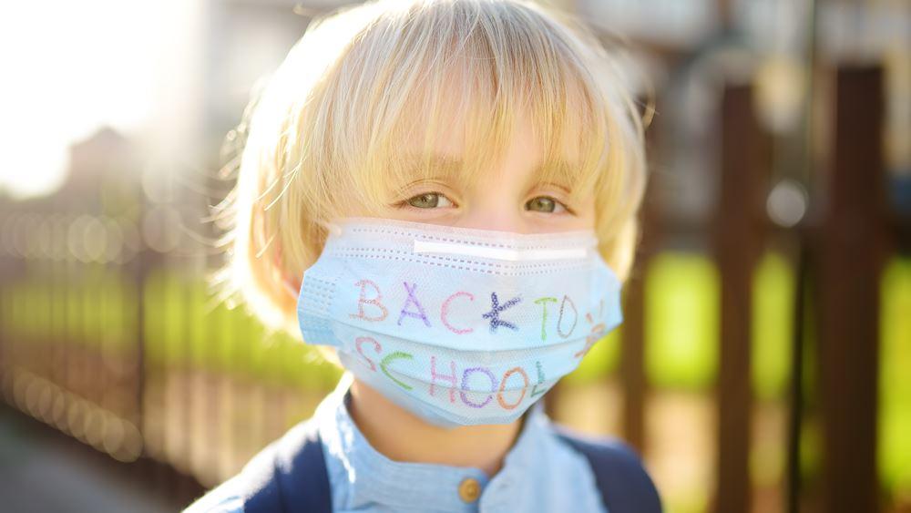 10 βήματα για να συνηθίσουν τα παιδιά τη μάσκα στο σχολείο