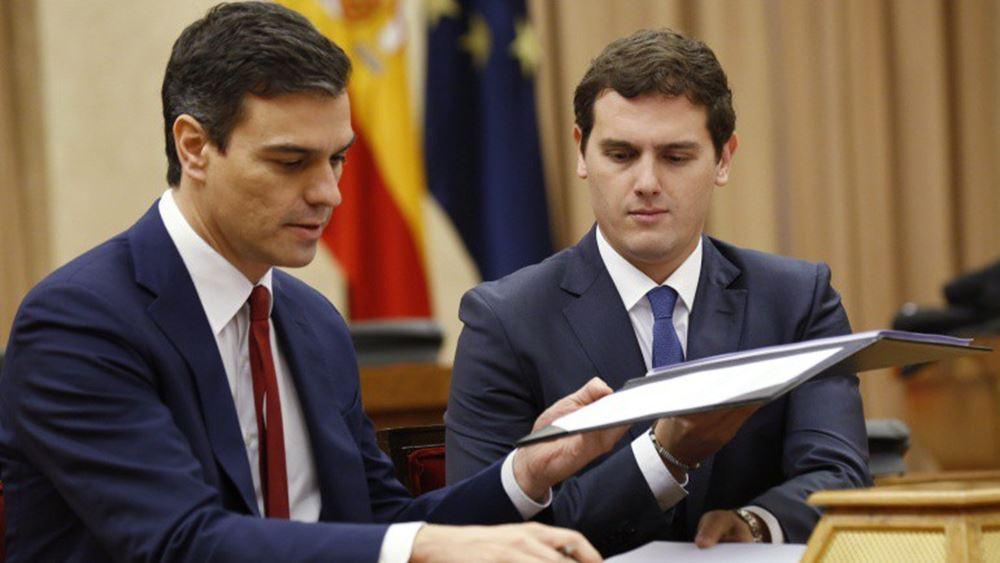 Ισπανία: Έμμεση στήριξη σε Σάντσεθ από Κέντρο και Κεντροδεξιά υπό όρους προτείνει ο Ριβέρα