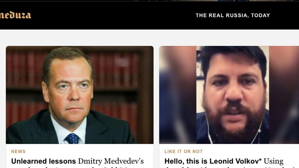 """Η Ρωσία συμπεριέλαβε τον δημοφιλή ειδησεογραφικό ιστότοπο Meduza στο μητρώο των """"πρακτόρων ξένης χώρας"""""""
