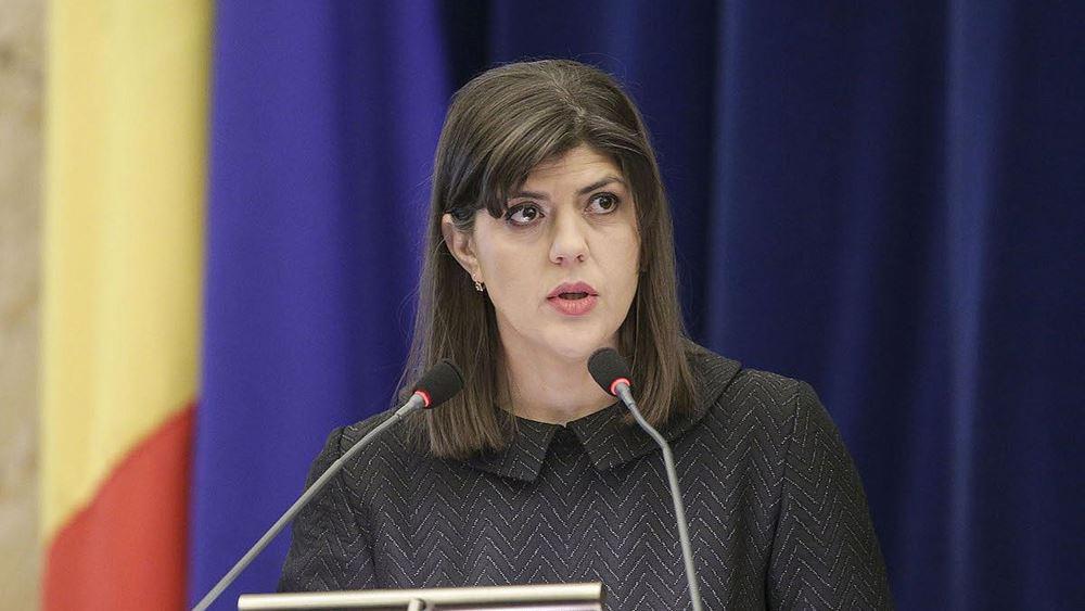Εισαγγελέας της ΕΕ κατά της διαφθοράς θα είναι η Ρουμάνα, Λάουρα Κοβέσι