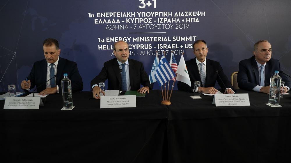 Στήριξη Ελλάδας και Κύπρου για τα ενεργειακά στην τετραμερή υπουργική διάσκεψη