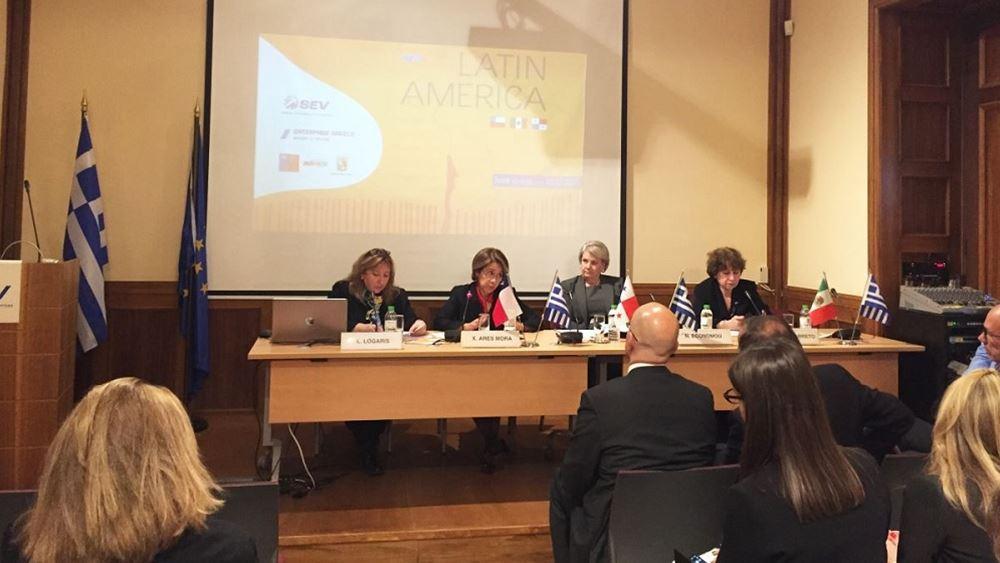 Εκδήλωση για τις επιχειρηματικές ευκαιρίες στις αγορές της Λατινικής Αμερικής