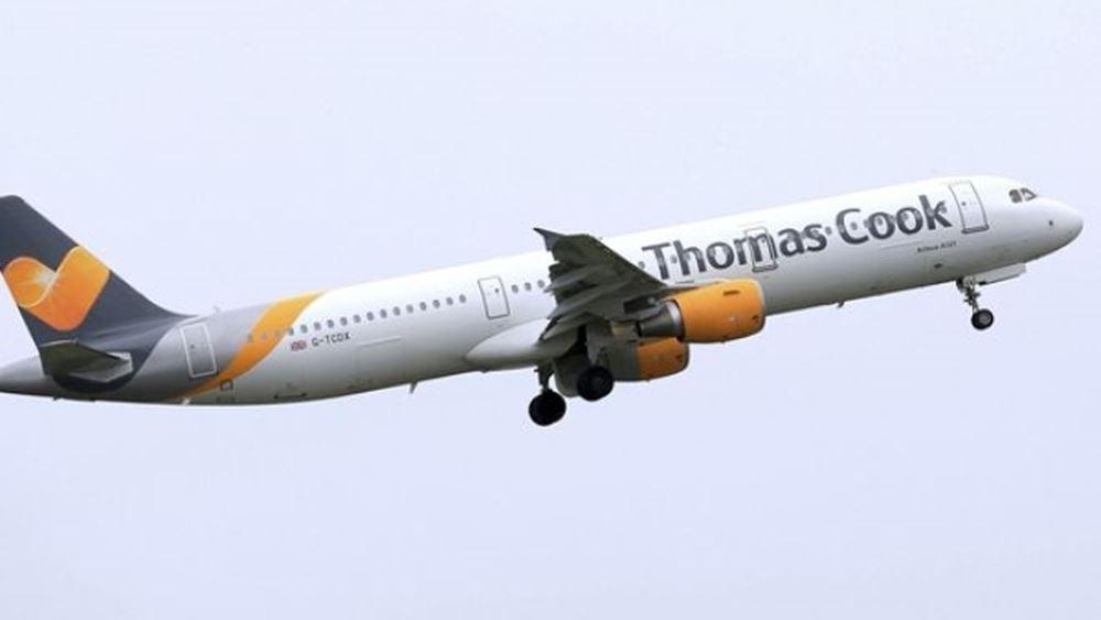 Thomas Cook: Το μέλλον του στόλου άνω των 100 αεροσκαών κρέμεται από μία κλωστή
