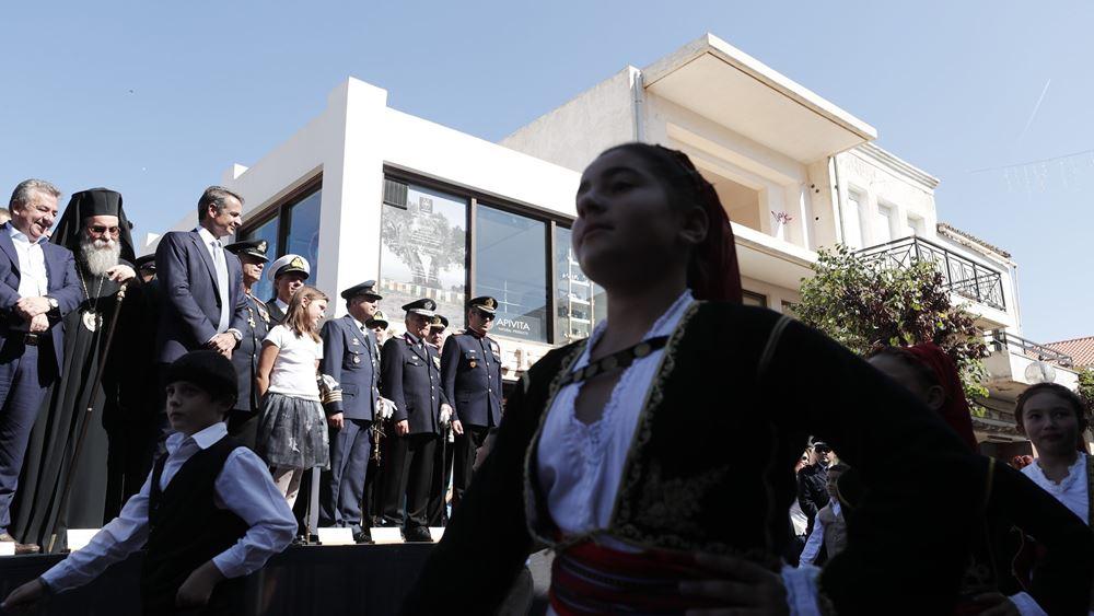 Μητσοτάκης: Η 28η Οκτωβρίου στέλνει το μήνυμα της ενότητας και του οράματος για μια καλύτερη Ελλάδα