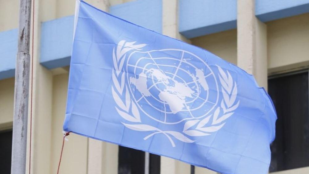 ΟΗΕ: Η Γενική Συνέλευση αξιώνει να σταματήσουν οι παραδόσεις όπλων στη Μιανμάρ