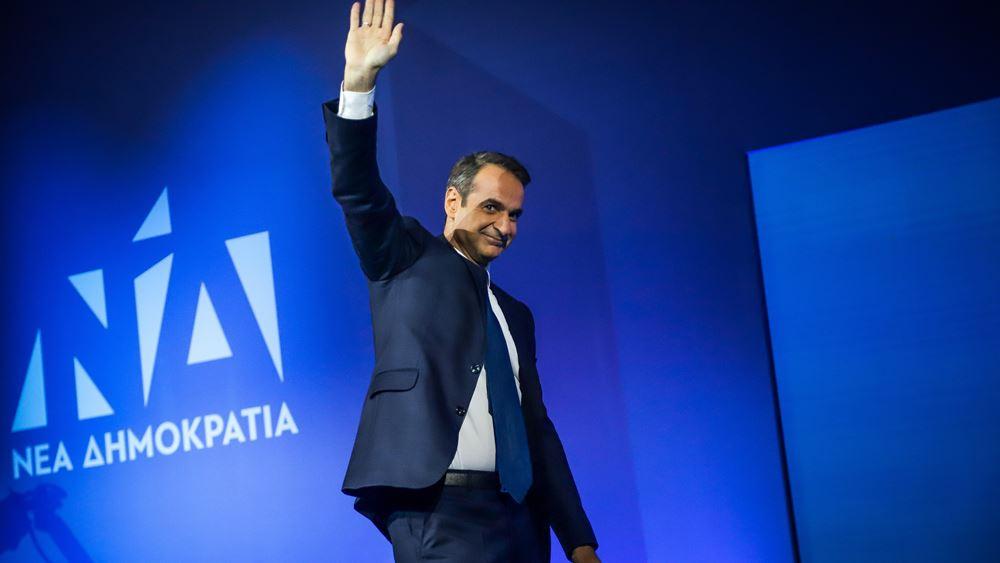 Επίδομα 2.000 ευρώ για κάθε νέο παιδί και αύξηση του κατώτατου μισθού ανακοίνωσε ο Κ. Μητσοτάκης