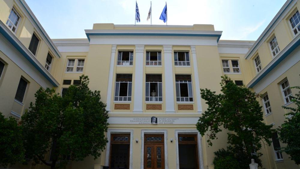 Μνημόνιο συνεργασίας του Οικονομικού Πανεπιστημίου Αθηνών με το Πανεπιστήμιο Κύπρου