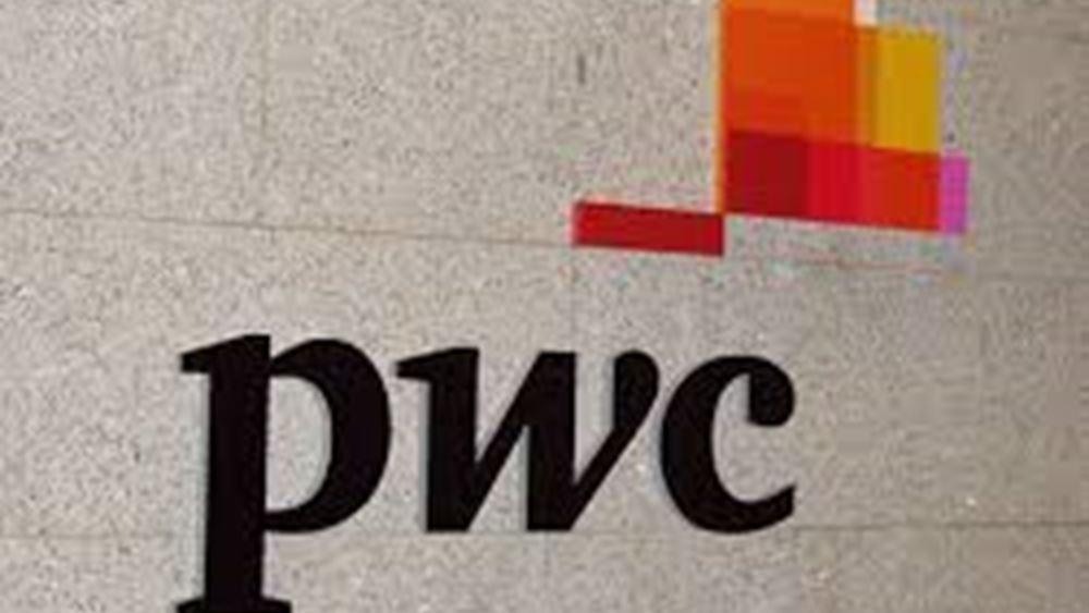 Νέο ευέλικτο πρόγραμμα εργασίας εξ αποστάσεως στην PwC Ελλάδας