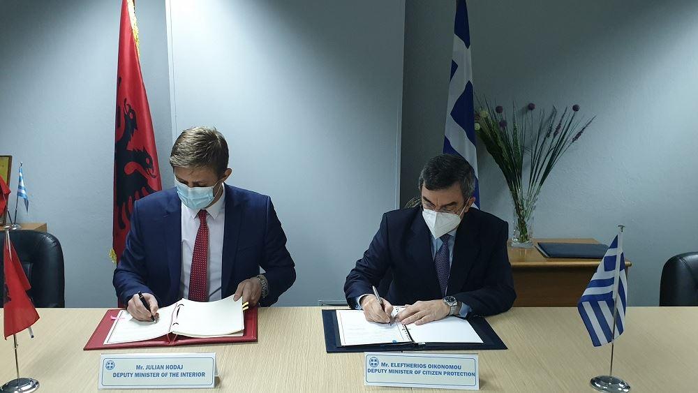 Συμφωνία Ελλάδας - Αλβανίας για την πάταξη του οργανωμένου εγκλήματος