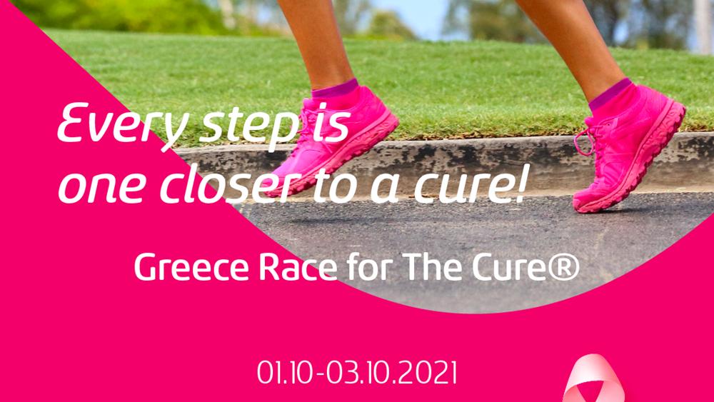 H Teleperformance Greece ξανά στο πλευρό του Digital Greece Race for the Cure®