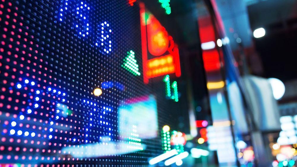 Αρνητικά πρόσημα στις ευρωαγορές, με το βλέμμα στα εταιρικά αποτελέσματα