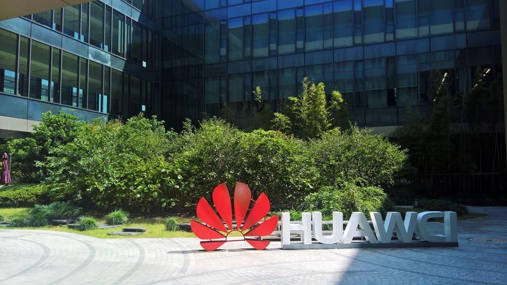 ΗΠΑ: Εξετάζει νέους περιορισμούς αναφορικά με την τεχνολογία της κινεζικής Huawei