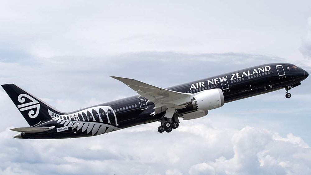 Η λίστα των καλύτερων αεροπορικών εταιρειών του κόσμου για το 2020