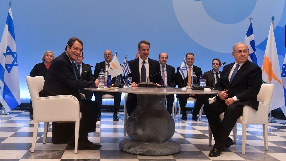 Σε εξέλιξη η τριμερής Ελλάδας - Κύπρου - Ισραήλ στο Ζάππειο