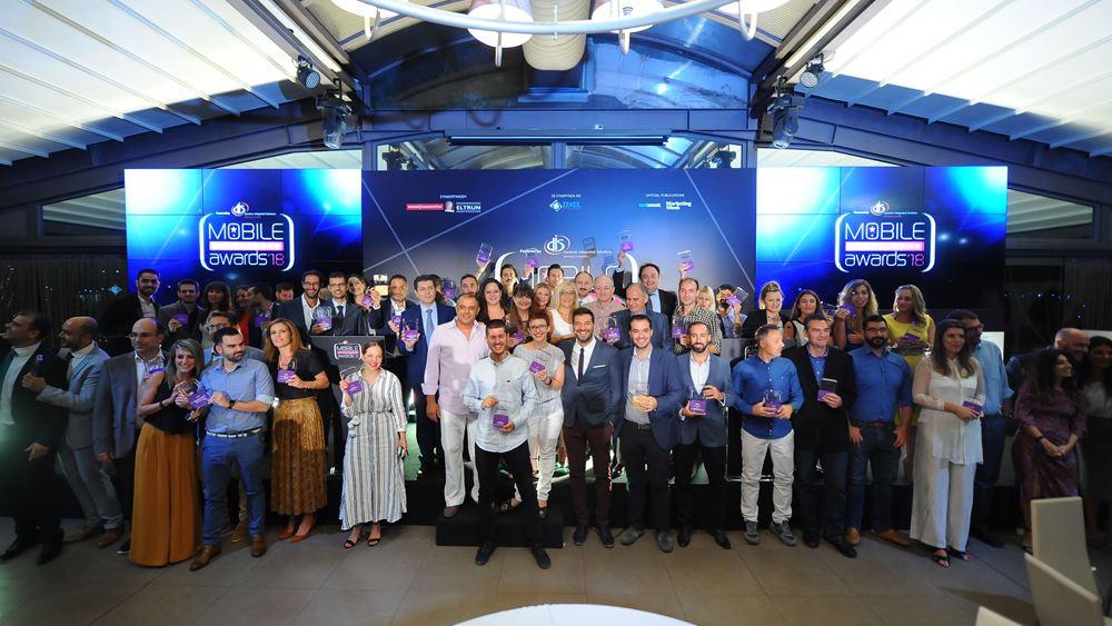 Mobile Excellence Awards 2018 powered by DIS: Επιβράβευση της καινοτομίας στο mobile business